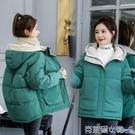 羽絨棉服女短款冬季2020新款韓版大碼面包服棉襖寬松加厚棉衣外套 快速出貨