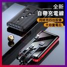 4合1超薄行動電源20000mAh 自帶充電線移動充電寶 適用IPhone蘋果快充