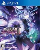PS4 新次元戰記 戰機少女 VII(日版日文)