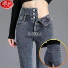 超高腰加絨牛仔褲女秋冬厚款顯瘦藍灰色百搭緊身鉛筆小腳褲子 快速出貨