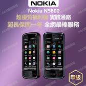 【優質傳統機】NOKIA N5800 Nokia 諾基亞 觸控手機 保固一年 特價:1950元