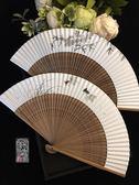 中國風水墨古風男女式夏竹柄折扇子6寸手繪穿面雙面香味紙扇日式  萌萌小寵