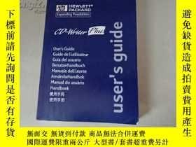二手書博民逛書店HP罕見SureStore CD-Writer Plus使用手冊