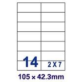 【奇奇文具】裕德Unistar US4674 105×42.3mm 14格 A4 三合一 電腦標籤(1盒100張)
