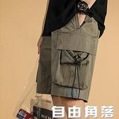 夏季休閒短褲男韓版寬鬆鬆緊港風潮流薄款ins學生工裝五分男褲子 自由角落