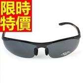 太陽眼鏡-偏光與眾不同韓流時尚隨性休閒防紫外線男女墨鏡-2色55s30【巴黎精品】