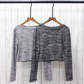 寬鬆顯瘦大碼針織小衫薄款長袖上衣T恤