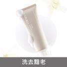 NARUKO 白玉蘭鑽采超緊緻洗面霜EX120ml