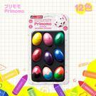 【Primomo】普麗貓趣味蠟筆12色(蛋殼) - 附橡皮擦