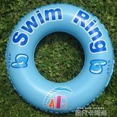 游泳圈加厚成人男女充氣救生圈大號浮排雙氣囊初學者泳圈QM 依凡卡時尚