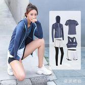 運動男女套裝 瑜伽健身房跑步運動套裝新款寬鬆速干衣專業健身服運動服 QQ6249『東京衣社』