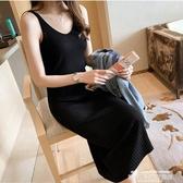 吊帶洋裝2020春裝新款修身針織吊帶連身裙女背心長裙中長款黑色內搭打底裙 萊俐亞