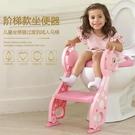 加大號兒童坐便器男嬰兒坐便椅寶寶馬桶梯小孩馬桶圈女幼兒座便器 【快速出貨】