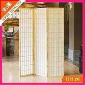 屏風 日式無紡布木格實木折疊和風拍攝背景玄關屏風直播料理店隔斷 3扇