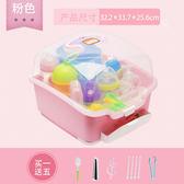 全館降價最後一天-嬰兒奶瓶干燥收納箱大號便攜式帶蓋防塵寶寶用品餐具儲存盒晾干架RM