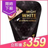 ANRIEA 艾黎亞 美齒專科黑瓷亮白美齒貼片(7天份)【小三美日】$499