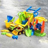 沙灘玩具 兒童大號 套裝 手推車男孩 女孩 大鏟子玩挖沙挖WY