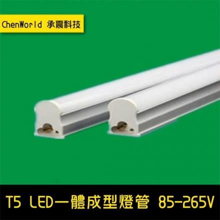 【Alice購物網《CE認證》LED T5 4呎 18W 燈管 日光燈 層板燈 間接照明 支架燈 燈管 串接燈 無縫串接