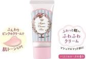 日本CLUB COSME素顏裸妝免卸妝美膚霜