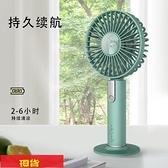 usb手持小風扇usb手持小風扇大風力迷你創意輕巧便攜 雙十一購物狂歡