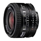 送保護鏡清潔組 3C LiFe NIKON 尼康 AF Nikkor 35mm F2D 鏡頭 國祥公司貨