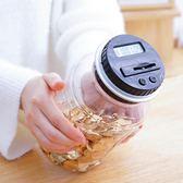 超大號存錢罐成人只進不出儲蓄罐透明儲錢罐創意硬幣智慧兒童禮物 【快速出貨八五折鉅惠】