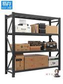 貨架 鐵貨架倉儲倉庫置物架子家用展示架多層多功能自由組合貨架儲物架T