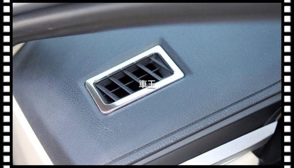 【車王小舖】Toyota 豐田 Altis 11代 冷氣出風口框 冷氣出風口裝飾框 冷氣出風口保護蓋 電鍍精品