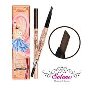Solone愛麗絲的奇幻冒險-迷人弧度三角眉筆(共3色) 7262