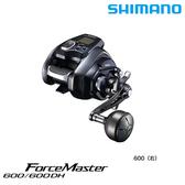 漁拓釣具 SHIMANO 20 FORCE MASTER 600 [電動捲線器] [送1000元折價券]