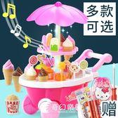 女童玩具女孩過家家兒童小娃娃家迷你糖果車寶寶益智冰淇淋販賣機