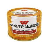 味全花瓜(易開罐)170g【康鄰超市】