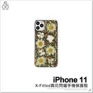 iPhone 11 X-Fitted 金箔 花瓣 天然 乾燥花 手機殼 閃耀透明 耐摔保護套 推薦女用手機套