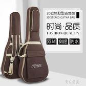 吉他包41寸40寸39寸38寸民謠古典木吉他雙肩背包加棉加厚防水琴包 js22269『東京潮流』