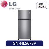 LG 525L 上下雙門 直驅變頻冰箱 星辰銀 GN-HL567SV