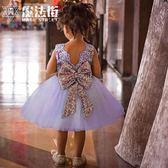 夏季女童蝴蝶結公主裙無袖花邊童裙演出服 魔法街