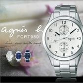 【人文行旅】Agnes b. | 法國簡約雅痞 FCRT980 簡約時尚腕錶
