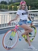 自行車實心胎活飛倒剎車彎把公路賽車26寸24成年學生男女單車 新品全館85折 YTL