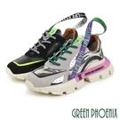 U28-20510 女款小羊皮老爹鞋 國際精品螢光撞色織帶日本小羊皮厚底休閒鞋【GREEN PHOENIX】