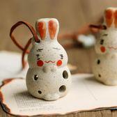 原來是泥|趣味粗陶項鏈飾品 中音b調6孔陶笛樂器送音譜兔子項鏈 js2483『科炫3C』