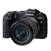 (分期0利率) 64G+ 3C LiFe CANON EOS RP RF 24-105mm F4-7.1 IS STM (公司貨)全片幅