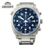 ORIENT 東方錶 東方霸王專業方位判定石英錶 鋼帶款 FTT17002D 藍色 - 45.5mm