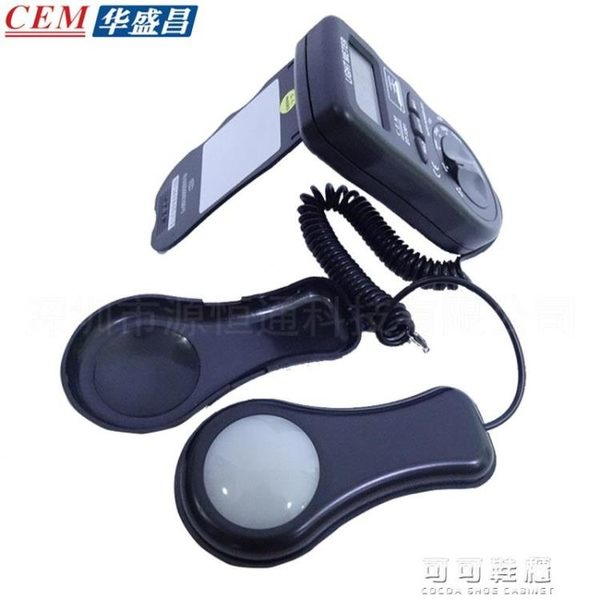 CEM華盛昌便攜式測光儀表照度儀亮度計光度計測光表照度計DT-1301YYP 可可鞋櫃