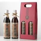 【村家味】黑麻油禮盒 (600ml*2瓶/盒)