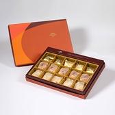 【御藏】綜合15入禮盒 土鳳梨酥*5+沖繩黑糖蛋黃酥*5+綠豆小月餅*5(蛋奶素)