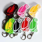 小汽車智慧口哨鑰匙尋找器電子防丟器 個人報警器 可可鞋櫃