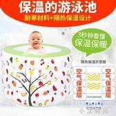 兒童洗澡池 嬰兒游泳池充氣加厚保溫家庭幼寶寶游泳桶家用新生兒洗澡浴盆 小艾時尚 igo
