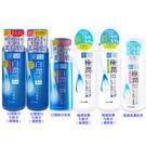 ROHTO肌研 白潤美白化妝水/ 美白乳液/ 極潤保濕化妝水/ 保濕乳液 多款可選【小三美日】
