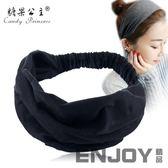 【618好康又一發】女發帶韓國頭飾 簡約寬邊絨布發箍