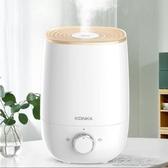 加濕器家用靜音大霧量臥室空調孕婦嬰兒空氣凈化小型香薰噴霧